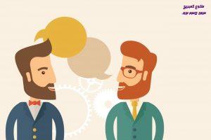 آموزش مکالمه فرانسه طلوع