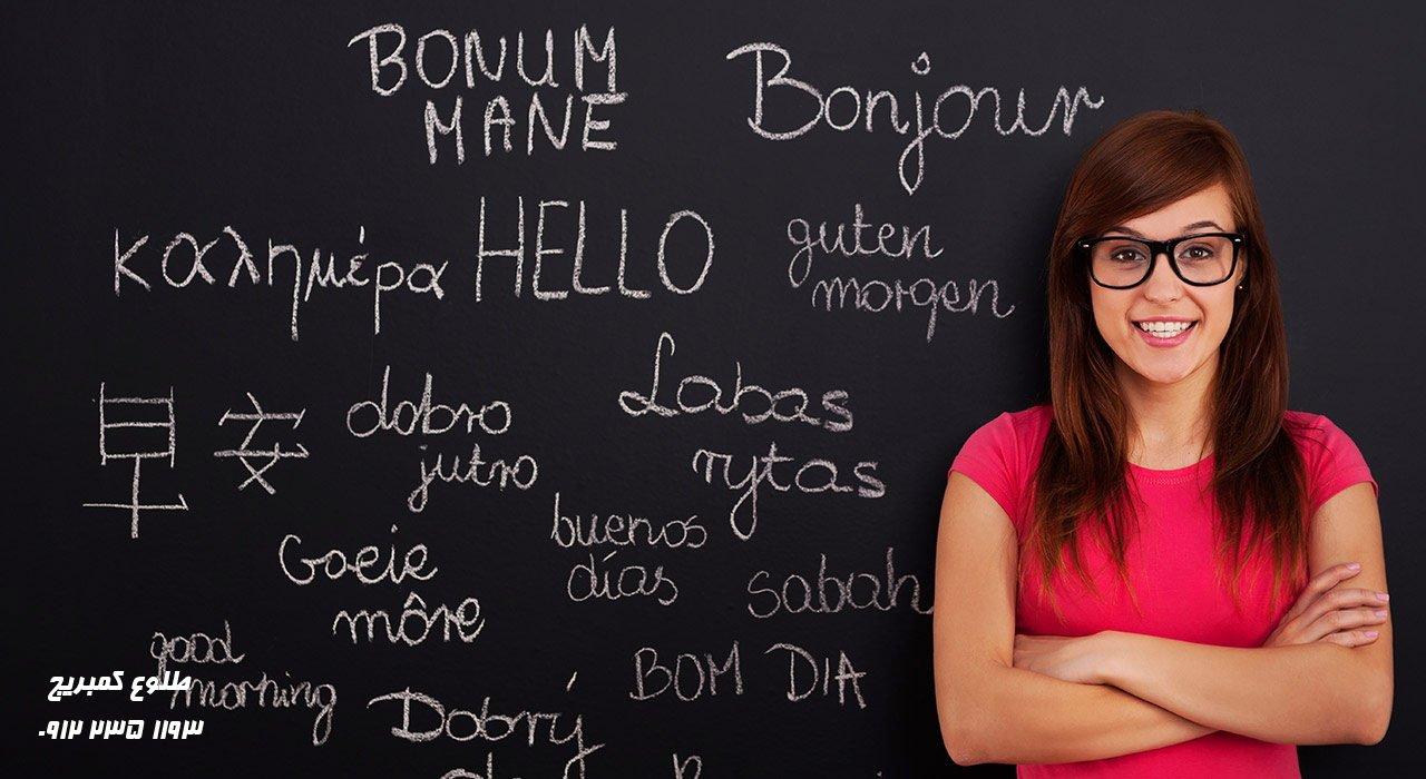 آموزش خصوصی گرامر زبان فرانسه