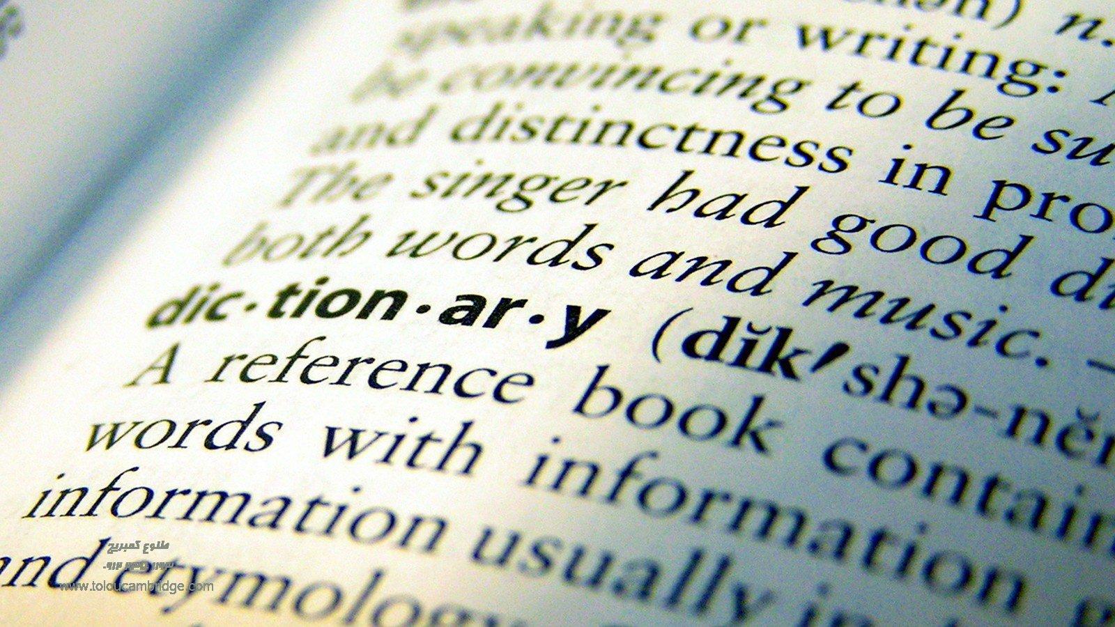 آموزش تفاوتها در زبان انگلیسی