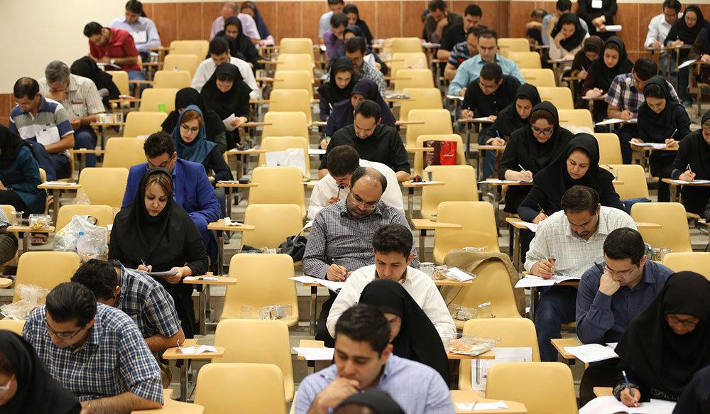 آزمون تولیمو چیست؟ tolimo test in Iran