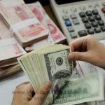 آموزش تبدیل ارز به انگلیسی change cheque bank