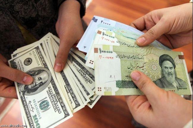 آموزش تبدیل پول و ارز به فرانسه money french conversation