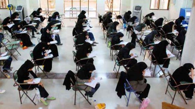 آموزش نتایج آزمون ept