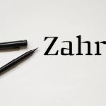 آموزش نوشتن زهرا به انگلیسی