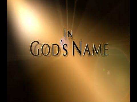 تصویر نام خدا