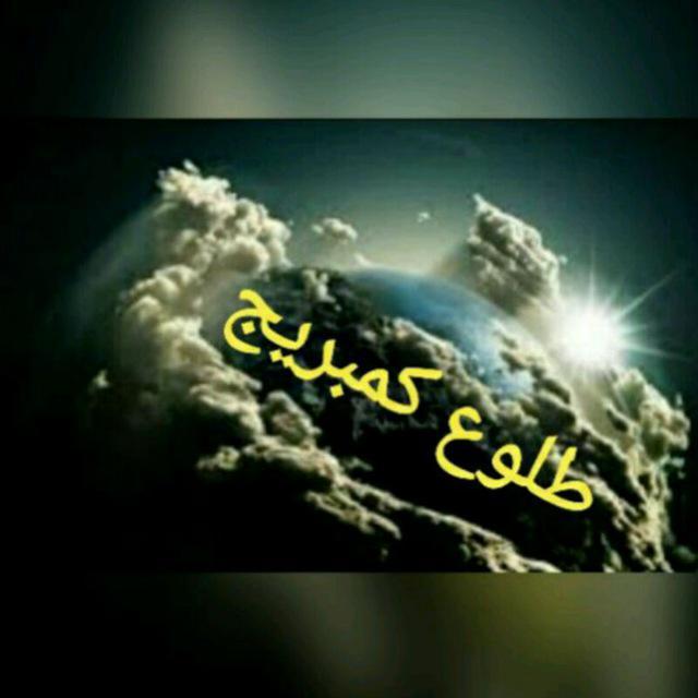 برنامه کانال تلگرام آموزش زبان انگلیسی toloucambridge