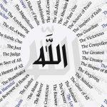 آموزش اسم خدا به زبان انگلیسی