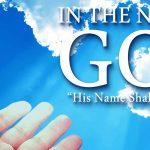 اصطلاح به نام خدا به زبان انگلیسی