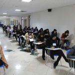 آموزش ثبت نام آزمون MSRT