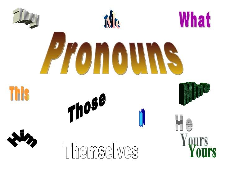 آموزش ضمیر چیست در زبان انگلیسی