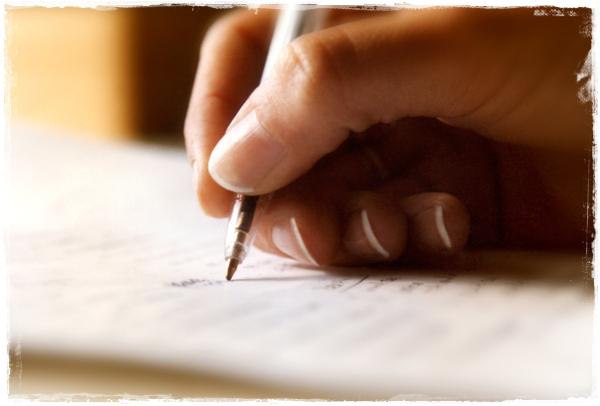 آموزش نوشتن طلوع به زبان انگلیسی